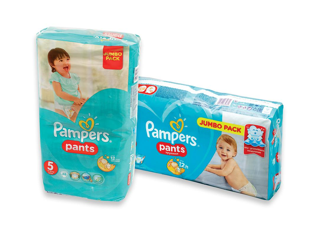 Sauskelnėms PAMPERS PANTS, NEW BABY ir ACTIVE BABY